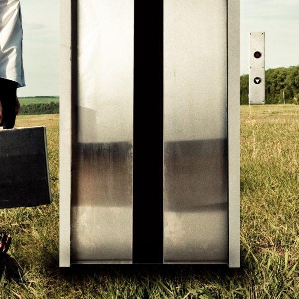 Het geheim van een goede elevator pitch
